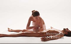 Экзотический массаж Киев