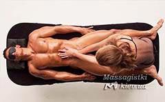 Еротический массаж Киев